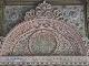 Портал Демир-Капы Ханского двореца