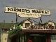Фермерский базар