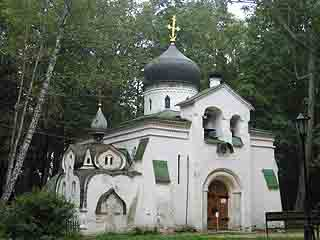 Images Abramtsevo Church temple