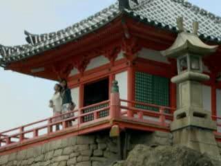 Tomonoura:  Fukuyama:  Japan:      Abuto Kannon