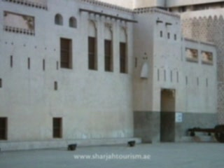 Images Al Hisn Sharjah Fort fortress