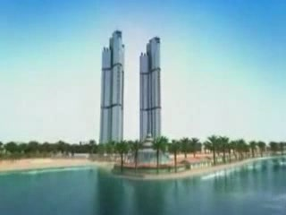 صور Al Mada Towers عمارة