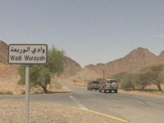 Fujairah:  United Arab Emirates:      Al Wurayah waterfalls