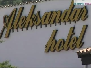 Budva:  Montenegro:      Alexander Hotel in Budva