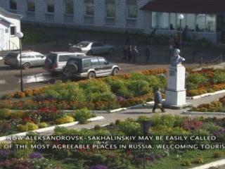 库页岛:  俄国:      亚历山德罗夫斯克