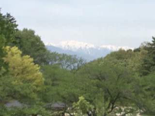 Matsumoto:  Japan:      Alps Park Matsumoto