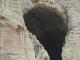 Пещера Алтын-Тешик