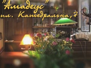 Lviv:  Ukraine:      Amadeus, Restaurant