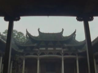 Xidi Village:  Anhui:  China:  