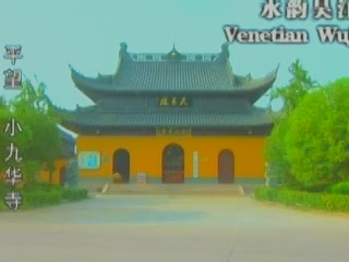 吴江市:  上海市:  中国:  