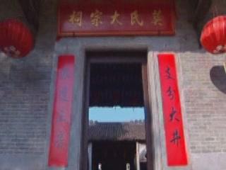 Чжухай:  Китай:      Главные достопримечательности Чжухая