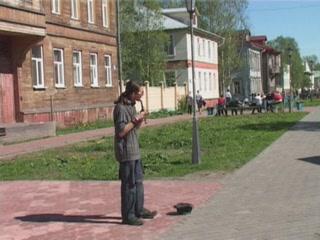 Arkhangelsk:  Arkhangelskaya oblast:  Russia:      Arbat