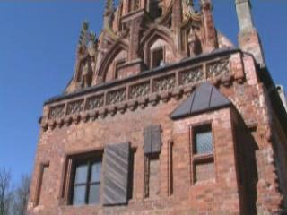 考那斯:  立陶宛:      建築學