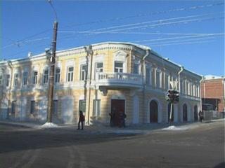 Arkhangelsk:  Arkhangelskaya oblast:  Russia:      Arkhangelsk merchant