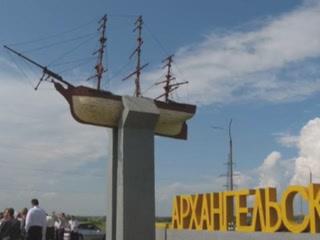 Arkhangelskaya oblast:  Russia:      Arkhangelsk