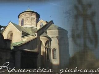 リヴィウ:  ウクライナ:      Armenian Cathedral