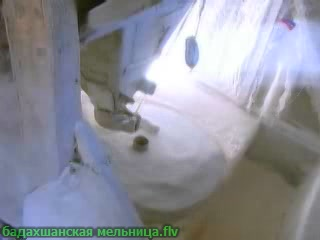 Khorugh:  塔吉克斯坦:      Badakhshan Mill