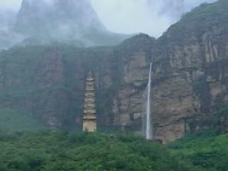 河南省:  中国:      Baijia Cliff