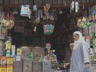 Srinagar:  Jammu and Kashmir:  India:  