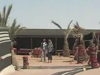 Aqaba:  Jordan:  