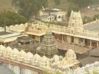 Bhadrachalam:  Andhra Pradesh:  India:      Bhadrachalam Temple