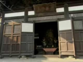 鞆の浦:  福山市:  日本:      Bingo Ankokuji Temple