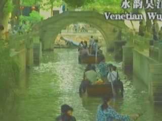 Уцзян:  Шанхай:  Китай:      Лодочная прогулка в Уцзяне