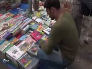 Дели:  Индия:      Книжная ярмарка в Дели