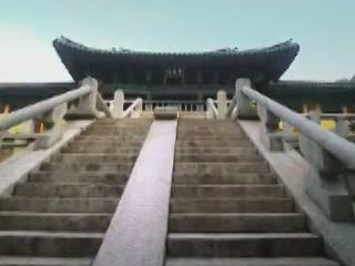 Кёнджу:  Южная Корея:      Буддийский храм Пульгукса