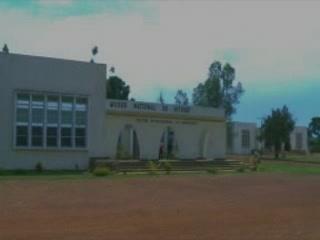 布隆迪:      Burundi National Museum