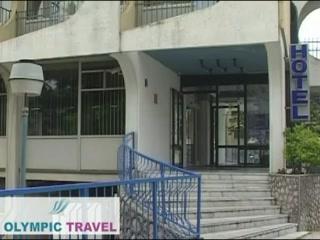 ヘルツェグ・ノヴィ:  モンテネグロ:      Centar Igalo Hotel