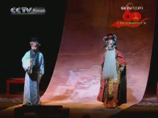 北京市:  中国:      Chang'an Grand Theatre