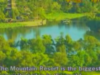 Images Chengde Mountain Resort garden