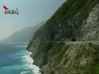 Taiwan:  中国:      Chingshui Cliffs