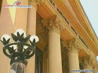 Chisinau (Kishinev):  Moldova:      Chisinau Architecture
