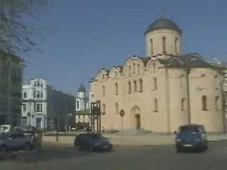 Kiev:  Ukraine:      Church of Our Lady Pirogoschi