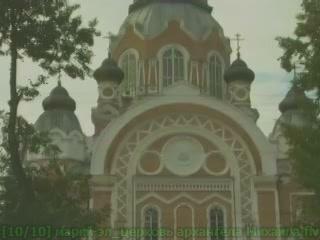 Respublika Mariy-El:  Russia:      Church of Archangel Michael