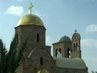 Madaba:  Jordan:      Church of St. John the Baptist