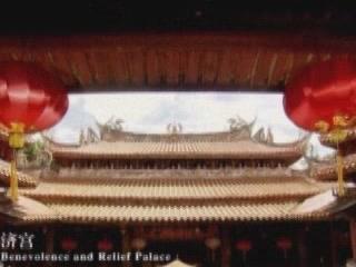 厦门市:  中国:      Ciji Palace