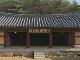 Confucian Academy Oksan Seowon