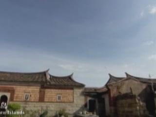 Сямынь:  Китай:      Остров Дадэн