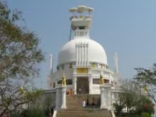 Bhubaneswar:  奥里萨邦:  印度:      Dhauli Shanti Stupa