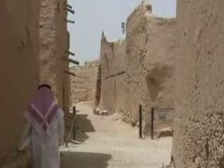 Саудовская Аравия:      Эд-Диръия
