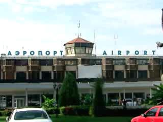 Душанбе:  Таджикистан:      Аэропорт Душанбе