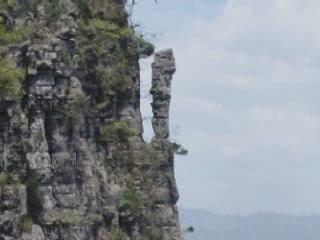 Enshi Tujia and Miao Autonomous Prefecture:  Hubei:  China:      Enshi Grand Canyon