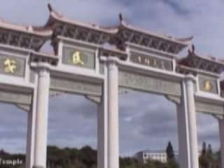 Xiamen:  China:      Fantian Temple