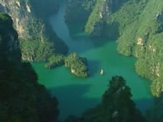 Провинция Хэнань:  Китай:      Ущелье Фэнлинь