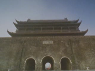 Images Fengyang Drum Tower fortress