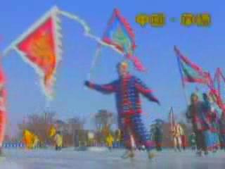承德市:  中国:      Festivals of Chengde
