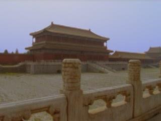 Beijing:  China:      Forbidden City